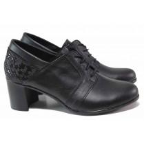 Дамски обувки на среден ток - естествена кожа - черни - EO-16920