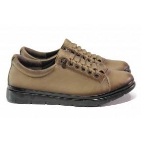 Равни дамски обувки - естествена кожа - кафяви - EO-16947
