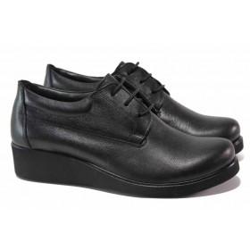 Дамски обувки на платформа - естествена кожа - черни - EO-16942