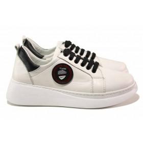 Равни дамски обувки - естествена кожа - бели - EO-16946