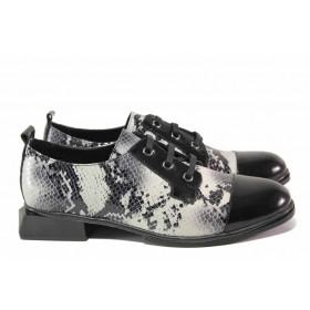 Равни дамски обувки - естествена кожа-лак - сиви - EO-16967