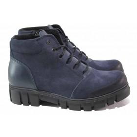 Дамски боти - естествен набук - сини - EO-16990