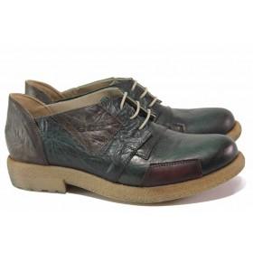 Равни дамски обувки - естествена кожа - зелени - EO-16989