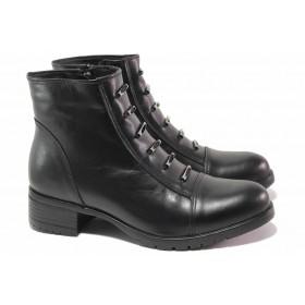 Дамски боти - естествена кожа - черни - EO-17043