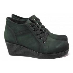 Дамски боти - естествен набук - зелени - EO-17046
