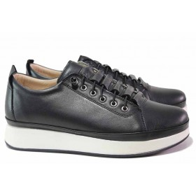 Равни дамски обувки - естествена кожа - черни - EO-17182