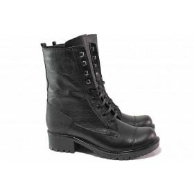 Дамски боти - естествена кожа - черни - EO-17283