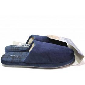 Домашни чехли - висококачествен текстилен материал - сини - EO-17021