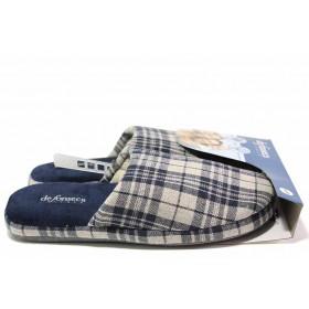 Домашни чехли - висококачествен текстилен материал - бежови - EO-17023