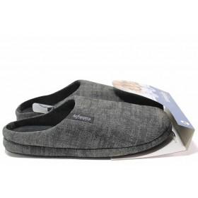 Домашни чехли - висококачествен текстилен материал - тъмносив - EO-17020