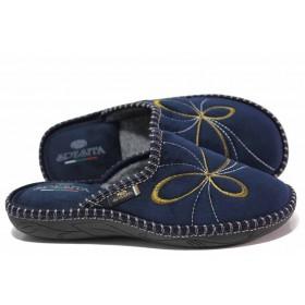 Домашни чехли - висококачествен текстилен материал - сини - EO-17052