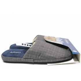 Домашни чехли - висококачествен текстилен материал - сиви - EO-17056
