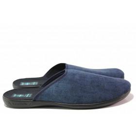 Домашни чехли - висококачествен текстилен материал - сини - EO-17164