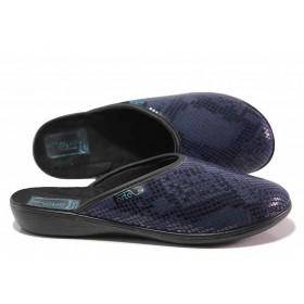 Домашни чехли - висококачествен текстилен материал - сини - EO-17165