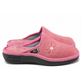 Домашни чехли - висококачествен текстилен материал - розови - EO-17260