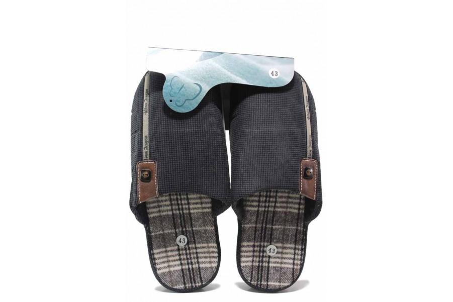 Домашни чехли - висококачествен текстилен материал - черни - EO-17338