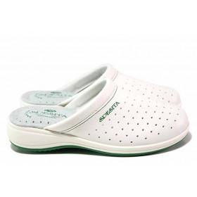 Дамски чехли - висококачествена еко-кожа - бели - EO-17458