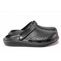 Мъжки чехли - висококачествен pvc материал - черни - EO-15694