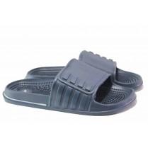 Джапанки - висококачествен pvc материал - сини - EO-16001