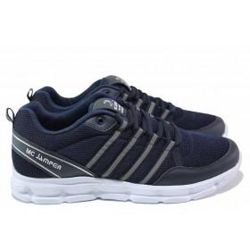 Спортни мъжки обувки - еко-кожа с текстил - сини - EO-15325