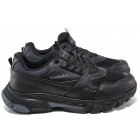 Спортни мъжки обувки - висококачествена еко-кожа - черни - EO-15322