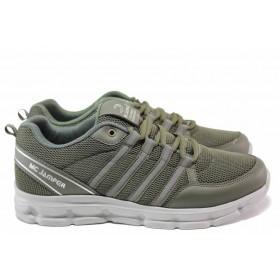 Спортни мъжки обувки - висококачествен текстилен материал - зелени - EO-15324