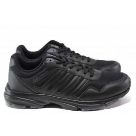 Спортни мъжки обувки - еко-кожа с текстил - черни - EO-15329