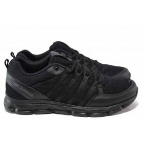 Спортни мъжки обувки - еко-кожа с текстил - черни - EO-15326