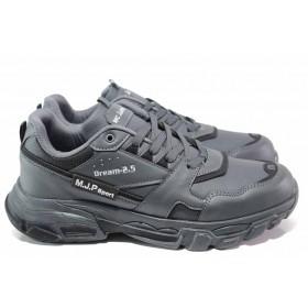 Спортни мъжки обувки - висококачествена еко-кожа - сиви - EO-15323