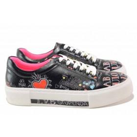 Дамски спортни обувки - висококачествена еко-кожа - черни - EO-15372