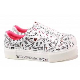 Дамски спортни обувки - висококачествена еко-кожа - бели - EO-15373