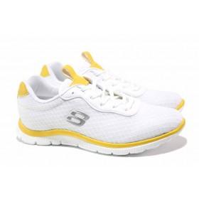 Дамски спортни обувки - висококачествен текстилен материал - бели - EO-15376