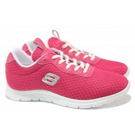 Дамски спортни обувки - висококачествен текстилен материал - розови - EO-15377