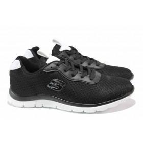 Дамски спортни обувки - висококачествен текстилен материал - черни - EO-15378