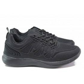 Дамски маратонки - висококачествен текстилен материал - черни - EO-15433
