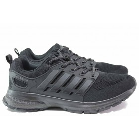Мъжки маратонки - висококачествен текстилен материал - черни - EO-15445