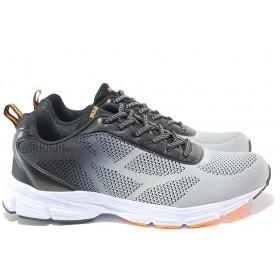 Мъжки маратонки - висококачествен текстилен материал - сиви - EO-15444