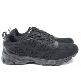 Мъжки маратонки - висококачествен текстилен материал - черни - EO-15443