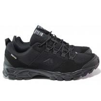Мъжки маратонки - висококачествен текстилен материал - черни - EO-15566