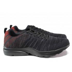 Мъжки маратонки - висококачествен текстилен материал - черни - EO-15563