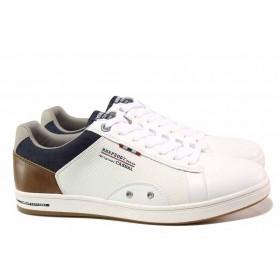Спортни мъжки обувки - висококачествена еко-кожа - бели - EO-15560