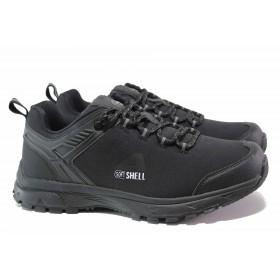 Мъжки маратонки - висококачествен текстилен материал - черни - EO-15562