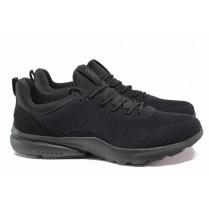 Мъжки маратонки - висококачествен текстилен материал - черни - EO-15565