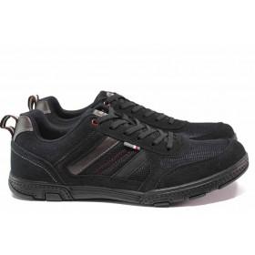 Мъжки маратонки - висококачествен текстилен материал - черни - EO-15564