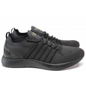 Мъжки маратонки - еко-кожа с текстил - черни - EO-15586