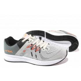 Мъжки маратонки - висококачествен текстилен материал - сиви - EO-16718