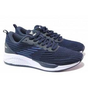 Мъжки маратонки - висококачествен текстилен материал - сини - EO-16719