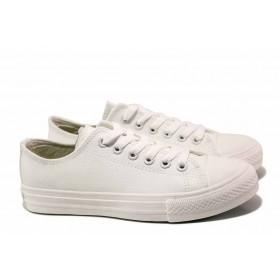 Дамски кецове - висококачествена еко-кожа - бели - EO-16133