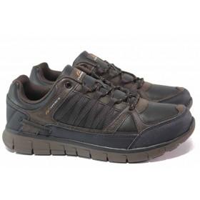Мъжки маратонки - висококачествена еко-кожа - кафяви - EO-17006