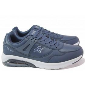 Мъжки маратонки - висококачествена еко-кожа - сини - EO-17007